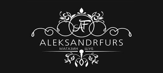 шубы у Александра на Садоводе