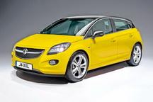 C:\Users\Olga\Downloads\ФОТКИ для структуры\опель корса\Opel-Corsa-2014-Rendering-1.jpg